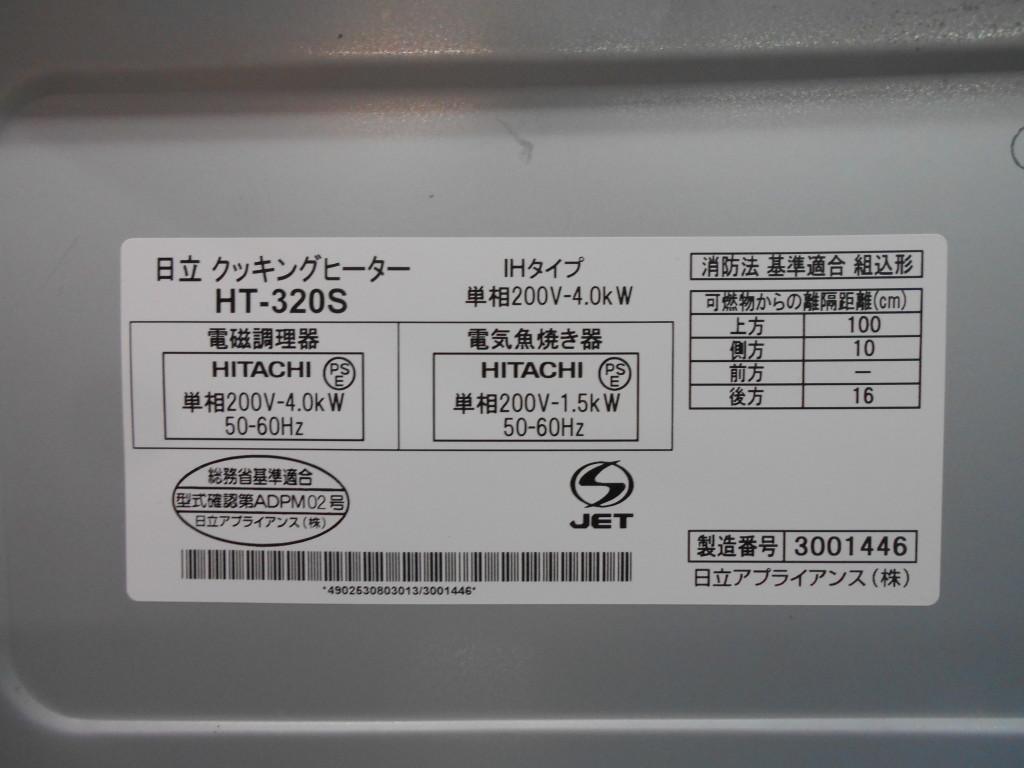 DSCN6213
