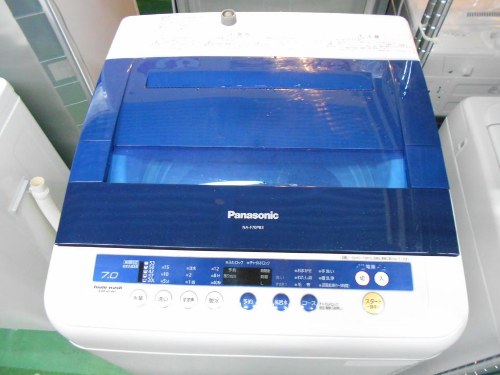 Panasonic NA-F70PB3
