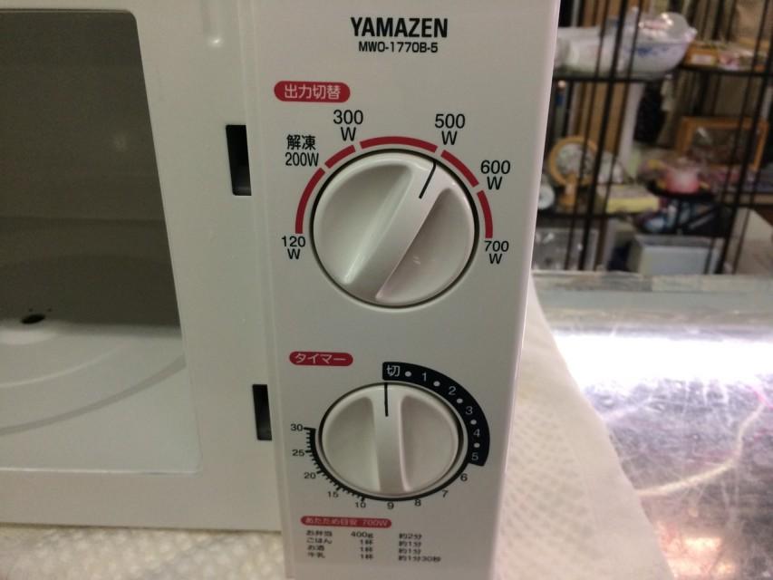 yamazen  電子レンジ MWO-1770B-5