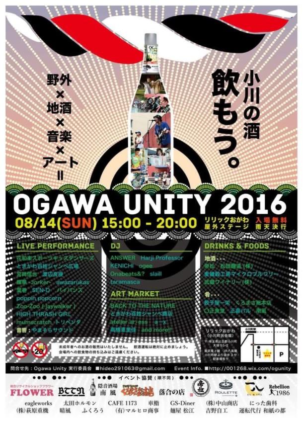 OGAWA UNITY