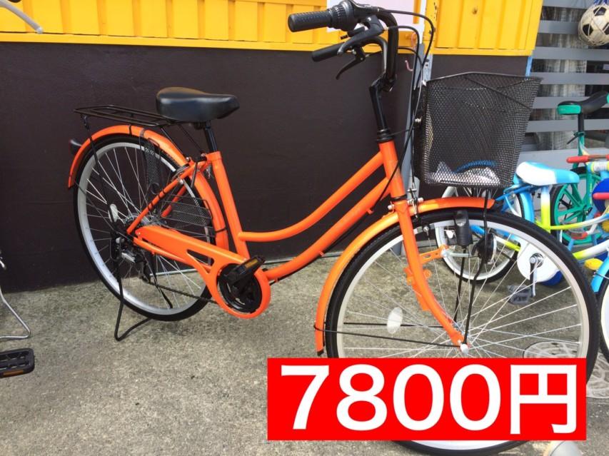 中古自転車 東松山