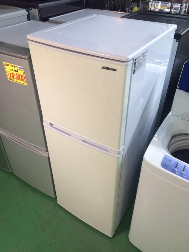 東松山 中古 冷蔵庫
