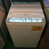 東松山 中古洗濯機
