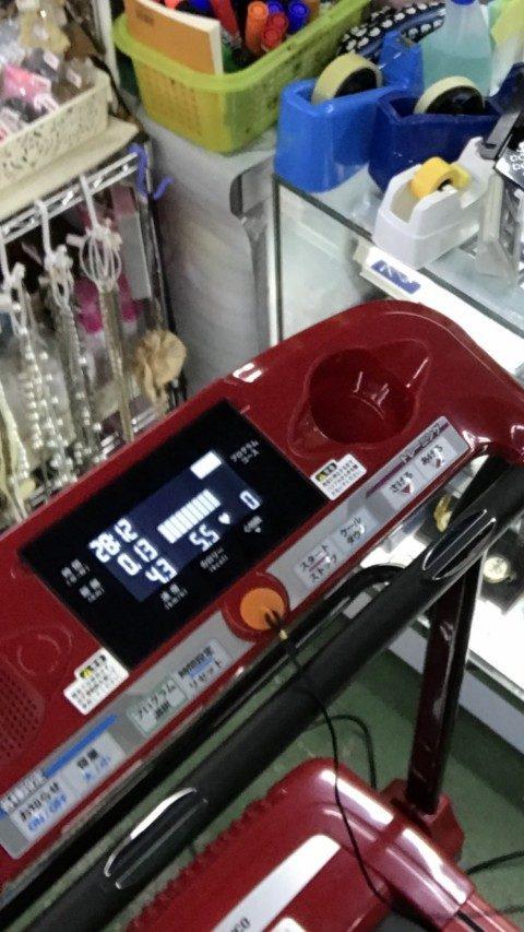 東松山 健康器具