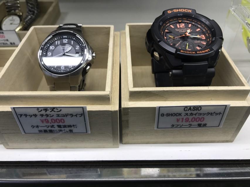 東松山 中古腕時計