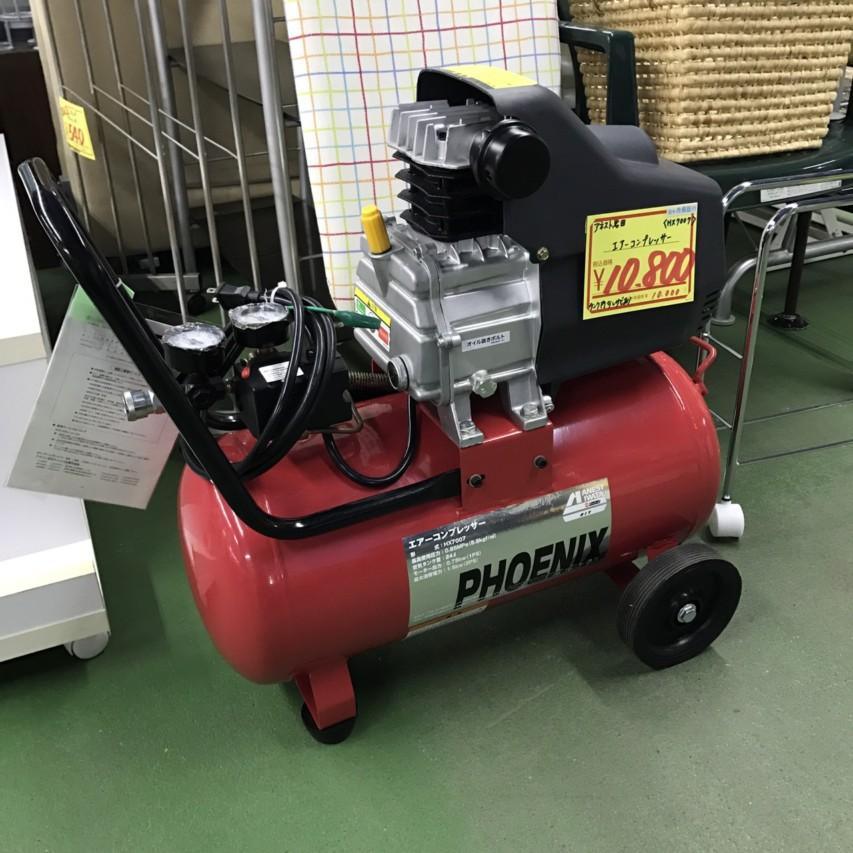 アネスト岩田 HX-7007