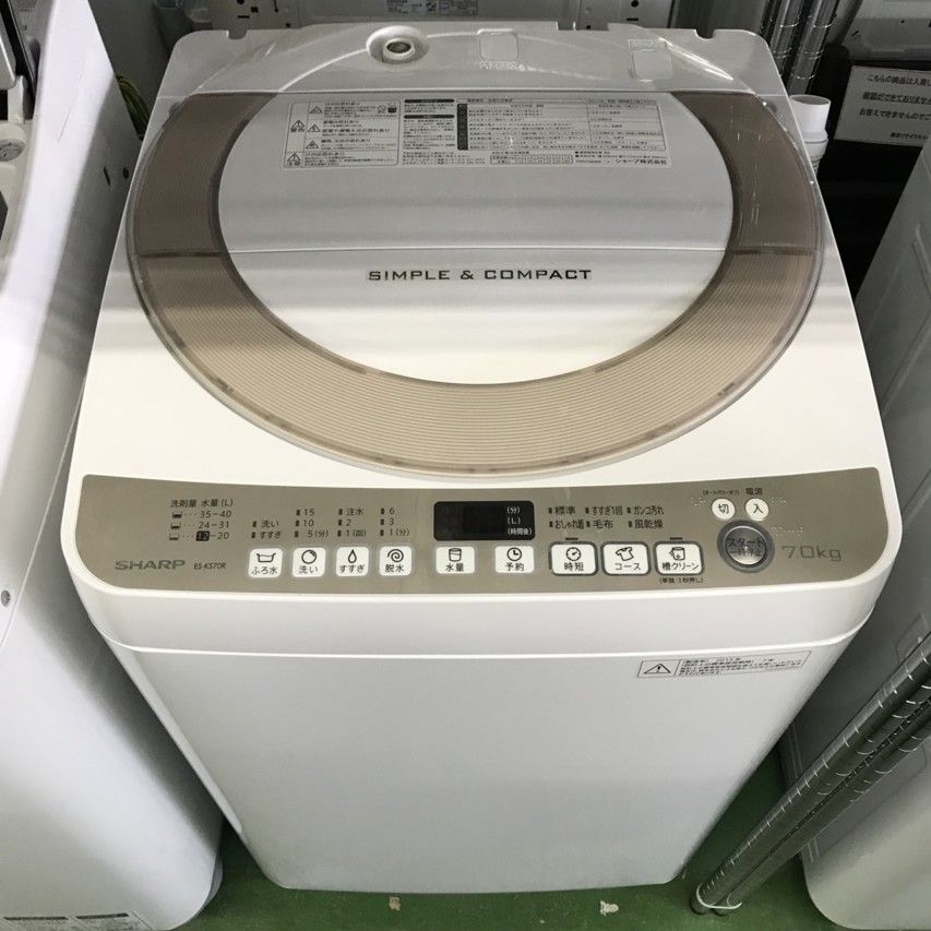 シャープ es-ks70r