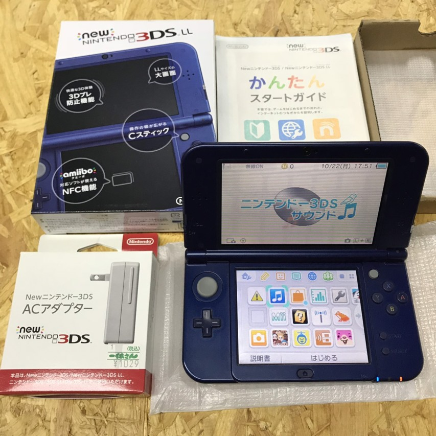 中古 3DS 東松山