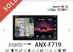 azur ANX-F719