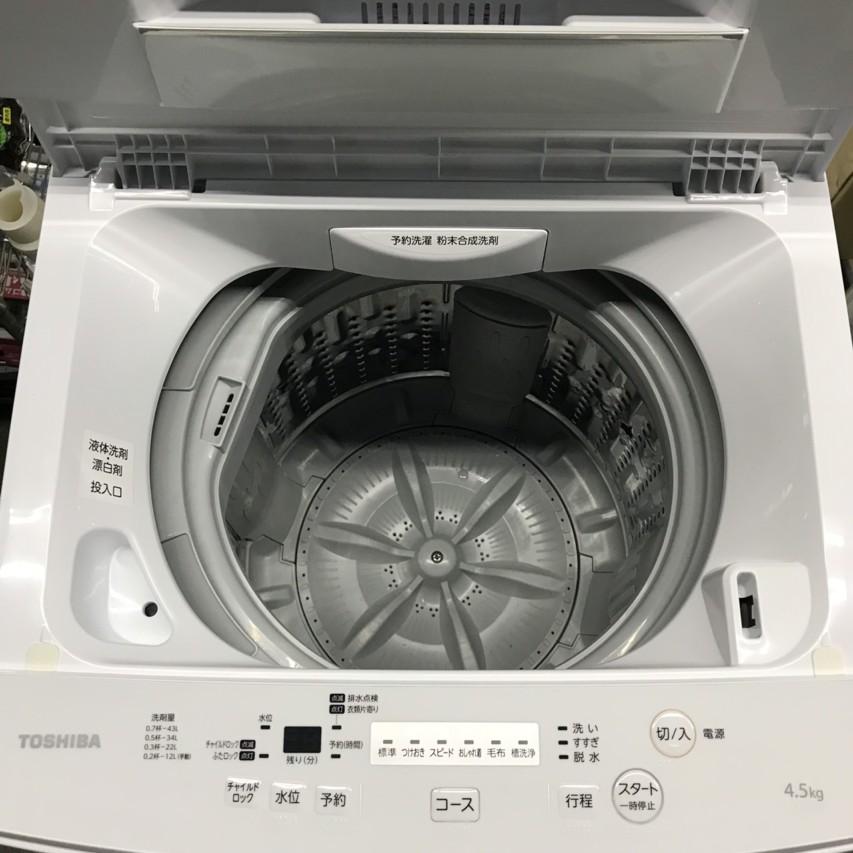 洗濯機 分解洗浄
